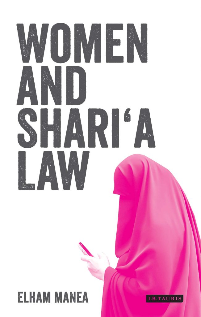 WomenandShariaLaw