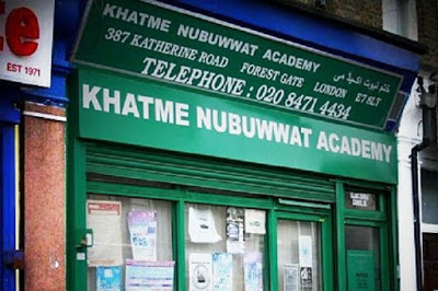 An ex-Muslim's brief recount of working with the Khatm-e-Nubuwwat